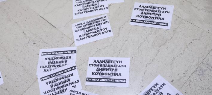 Από παλαιότερη «έφοδο» των αντιεξουσιαστών/Φωτογραφία αρχείου: Eurkonissi