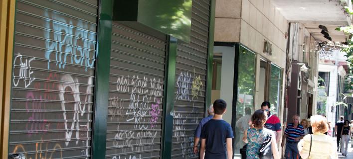 ΕΣΕΕ για τη διόγκωση των χρεών: «Φούσκα» που κινείται με αέρα η οικονομία
