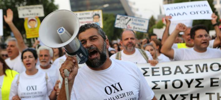 διαμαρτυρία των εκπαιδευτικών στην Κύπρο/Φωτογραφία: AP