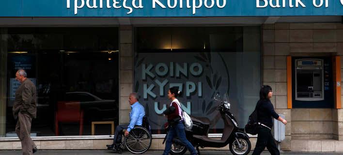 Σημαντική πτώση των αποδόσεων των κυπριακών ομολόγων