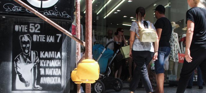 ΕΚΑ: Καταδικάζει την επίθεση σε τουρίστα επειδή ψώνιζε την Κυριακή