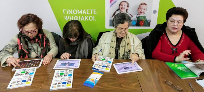 Cosmote: Ξεκινά ο νέος κύκλος μαθημάτων χρήσης της ψηφιακής τεχνολογίας για ανθρώπους μεγαλύτερης ηλικίας [εικόνες]