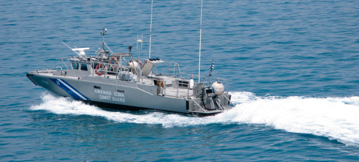 Χίος: Επιχείρηση εντοπισμού μεταναστών -Ξεκίνησαν κολυμπώντας από την Τουρκία