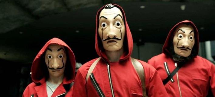 Οι ληστές από το La Casa De Papel/ Φωτογραφία: Youtube