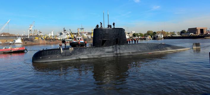 Φωτογραφία: (Argentina Navy via AP )
