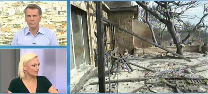 Καταστράφηκε ολοσχερώς το σπίτι της παρουσιάστριας Χριστίνας Λαμπίρη