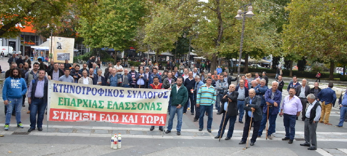 ΦΩΤΟΓΡΑΦΙΑ: eleftheria.gr