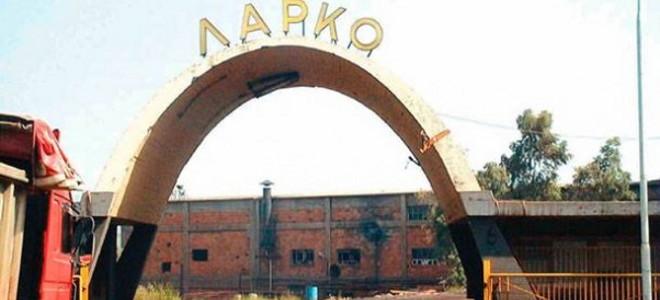 Ατύχημα με τέσσερις τραυματίες στο εργοστάσιο της ΛΑΡΚΟ - Μεταφέρθηκαν στον ΚΑΤ