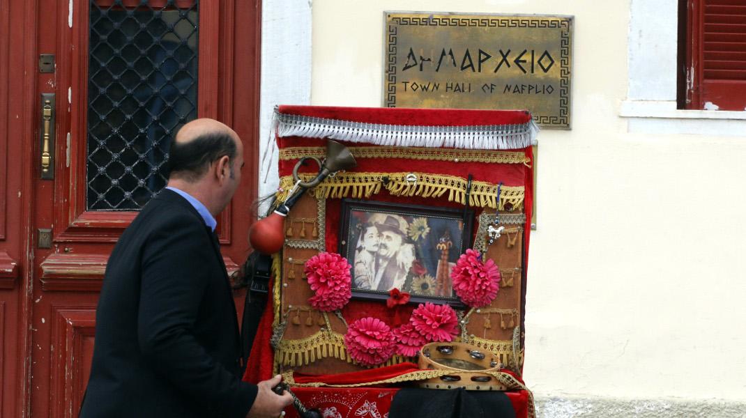 Μνήμες από το παρελθόν: Λατερνατζής έξω από το δημαρχείο Ναυπλίου -Φωτογραφία: Eurokinissi-ΠΑΠΑΔΟΠΟΥΛΟΣ ΒΑΣΙΛΗΣ