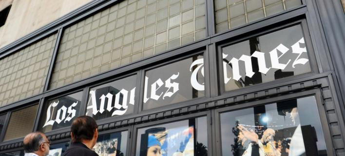Από το κτίριο της εφημερίδας στο κέντρο του Λος Αντζελες/ Φωτογραφία: AP