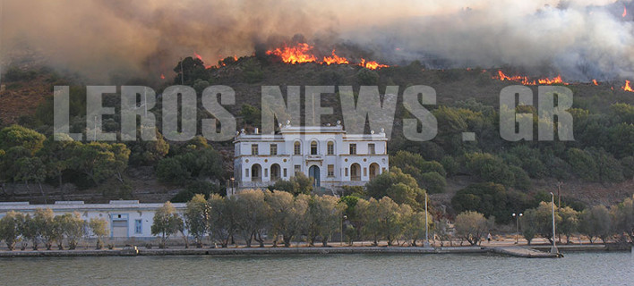 Φωτογραφία: Leros News
