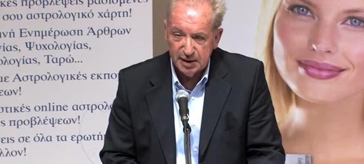 Ο γνωστός αστρολόγος, Κώστας Λεφάκης. Φωτογραφία: YouTube