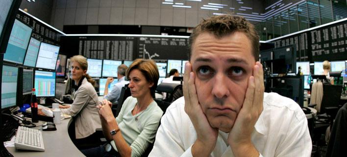 «Ο κόσμος δεν έχει πάρει τα μαθήματα από τη μεγάλη χρηματοπιστωτική κρίση» /Φωτογραφία AP images