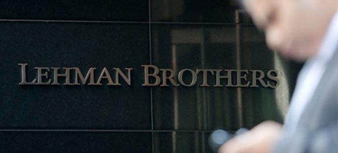 Wikileaks, Lehman Brothers, Citygroup, Merrill Lynch, Morgan Stanley, JP Morgan