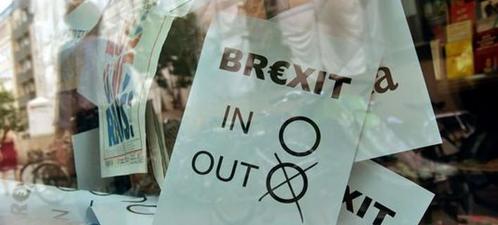Le Monde:Brexit ψήφισαν όσοι θεωρούν ότι είναι θύματα της παγκοσμιοποίησης