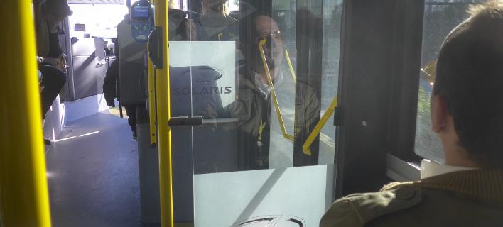 Λεωφορείο/ Φωτογραφία αρχείου eurokinissi