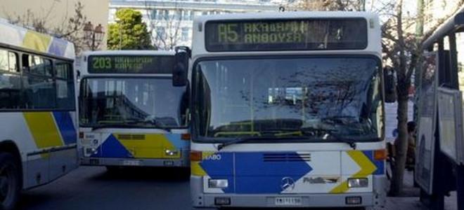 Πως θα κινηθούν τα μέσα μεταφοράς την Πρωτοχρονιά