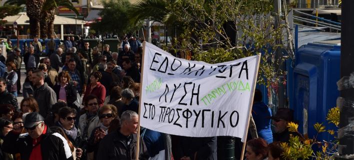 Κλειστά μέχρι και τα περίπτερα σήμερα στη Λέσβο -Γενική απεργία για την πολιτική στο προσφυγικό [εικόνες]