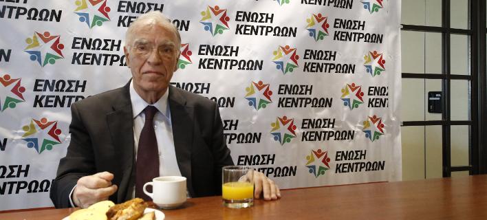 Ενωση Κεντρώων: Ζητά προ ημερησίας διατάξεως συζήτηση στη Βουλή για το Σκοπιανό