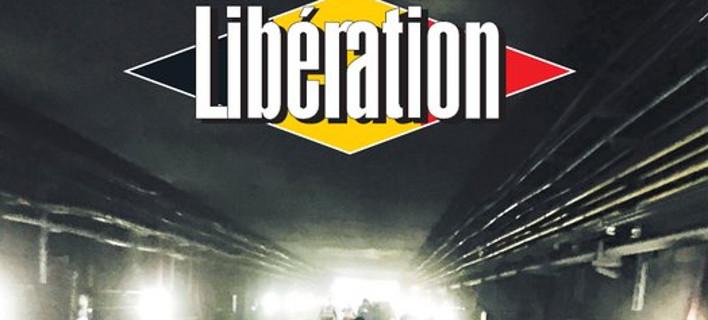 H Liberation για το μακελειό στις Βρυξέλλες - Τιμά το Βέλγιο και τους νεκρούς [εικόνα]