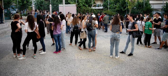 Φωτογραφία αρχείου: EUROKINISSI/ΣΤΕΛΙΟΣ ΜΙΣΙΝΑΣ