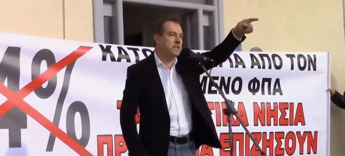 Επαρχος Λήμνου στον Τσίπρα: Αλέξη, τα ταμπούρλα θα τα χτυπάμε εμείς και θα χορεύεις εσύ [βίντεο]