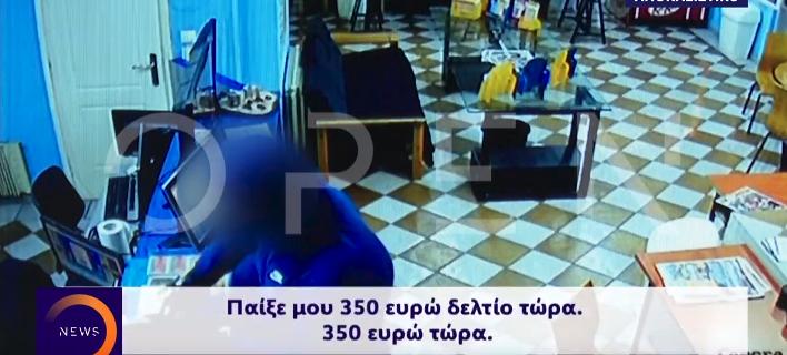Βίντεο-ντοκουμέντο: Απίστευτη ληστεία στην Κυψέλη -Ληστής κλέβει πρακτορείο ΟΠΑΠ και παίζει... και στοίχημα!