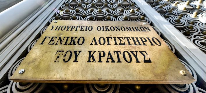 «Φούσκωσαν» κατά 237 εκατ. ευρώ τα κρατικά χρέη μέσα σε ένα μήνα
