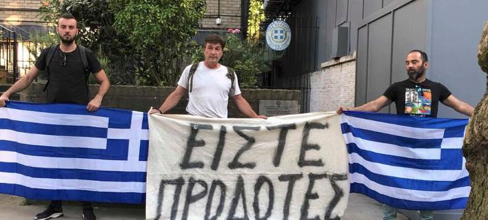 Διαδήλωση 3 ατόμων έξω από την ελληνική πρεσβεία στο Λονδίνο -«Είστε προδότες» [εικόνες]