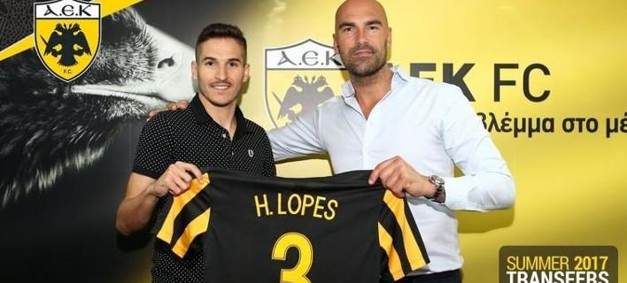Ανακοίνωσε Λόπες η ΑΕΚ - Υπέγραψε για 2 χρόνια