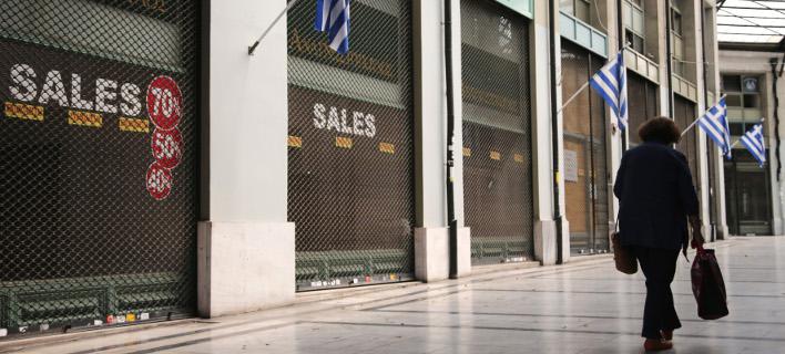 Αποτέλεσμα εικόνας για μαγαζιά κέντρο λουκέτα