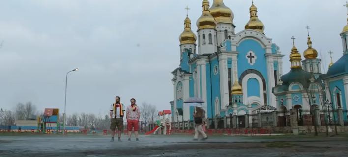 «Γκάφα» της Lufthansa: Γύρισε στο Κίεβο το διαφημιστικό για το Μουντιάλ της Ρωσίας [βίντεο]