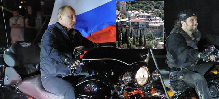 Οι «λύκοι της νύχτας» του Πούτιν μαρσάρουν για Αγιο Ορος