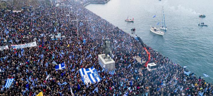 Αποτέλεσμα εικόνας για Συλλαλητήριο Θεσσαλονίκη
