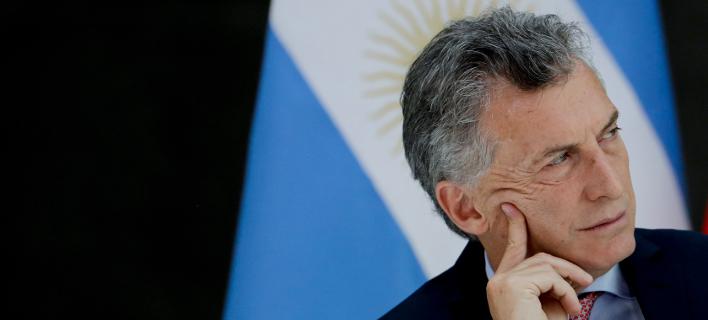 O πρόεδρος της Αργεντινής Μαουρίτσιο Μάκρι  (Φωτογραφία: ΑΡ)