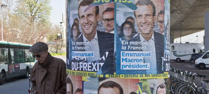Φωτογραφία: AP/ Michel Euler