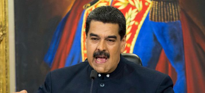 S&P: Σε καθεστώς επιλεκτικής χρεοκοπίας η Βενεζουέλα