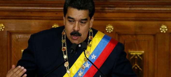 Βενεζουέλα: Eκκληση Μαδούρο για αλληλεγγύη προς τις χώρες στις οποίες «επιτέθηκε» ο Τραμπ