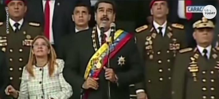 Χειροπέδες σε τρεις στη Βενεζουέλα για την απόπειρα κατά του Μαδούρο