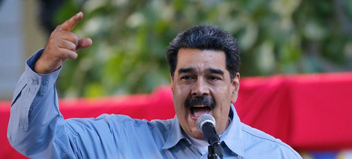 Ο αριστερός πρόεδρος της Βενεζουέλας, Νικολάς Μαδούρο (Φωτογραφία: ΑΡ/Ariana Cubillos)