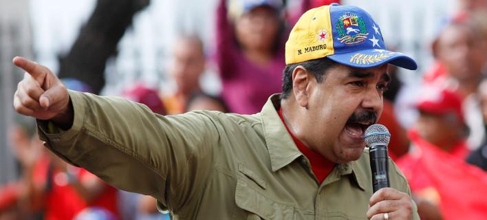 Ο πρόεδρος της Βενεζουέλας, Νικολάς Μαδούρο (Φωτογραφία: ΑΡ)
