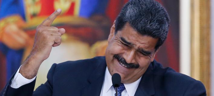 Ο πρόεδρος της Βενεζουέλας Νικολάς Μαδούρο (Φωτογραφία: ΑΡ)