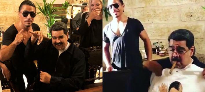 Στο εστιατόριο του Salt Bae βρέθηκε ο Νικολά Μαδούρο