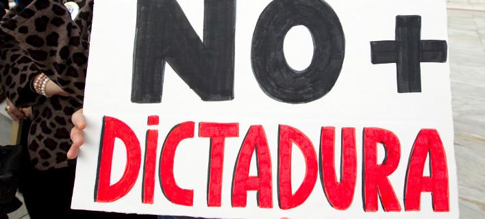 Ο Μαδούρο έκλεισε 49 ΜΜΕ μόνο μέσα στο 2017/ Φωτογραφία: Jose Luis Magana/ AP