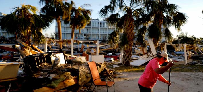 Tυφώνας στις ΗΠΑ / Φωτογραφία: AP