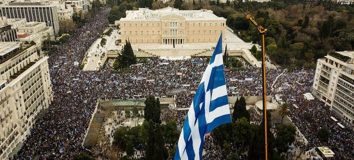 Συλλαλητήριο για την Μακεδονία στην Αθήνα (Φωτογραφία: IntimeNews)