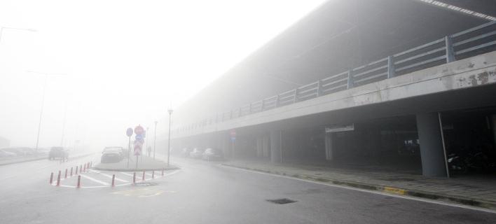 Αποτέλεσμα εικόνας για Θεσσαλονίκη: Προβλήματα στο αεροδρόμιο «Μακεδονία» λόγω της ομίχλης
