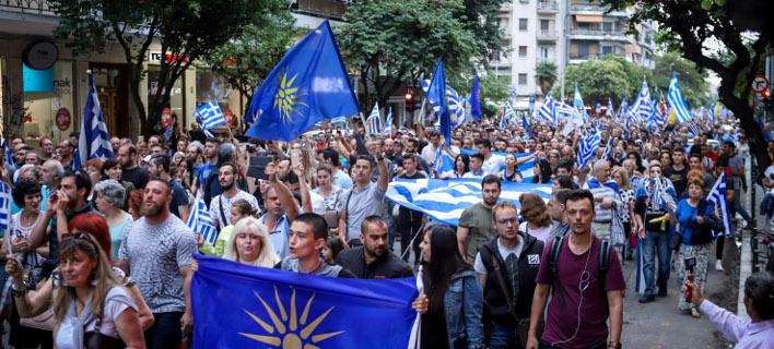 Συλλαλητήριο για τη Μακεδονία/Φωτογραφία: Eurokinissi/ΦΑΝΗ ΤΡΥΨΑΝΗ