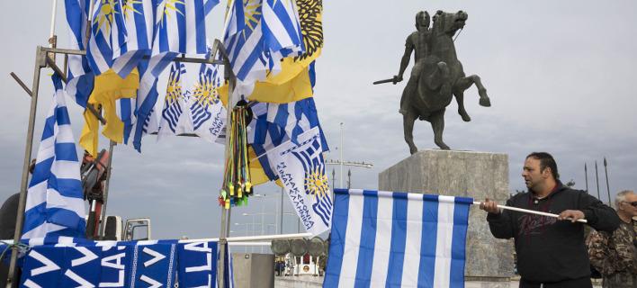 Η Θεσσαλονίκη σε ρυθμούς συλλαλητηρίου: «Μακεδονομάχοι», δερμάτινα και μηνύματα προς τον Νίμιτς [εικόνες]