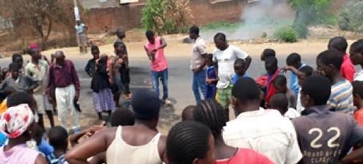 Φωτογραφία: malawi24.com